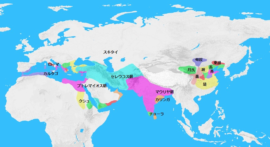 紀元前300年頃の世界地図