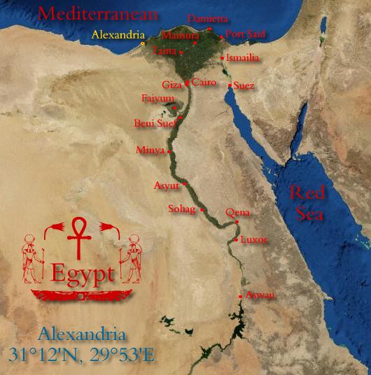 エジプトにおけるアレクサンドリアの位置