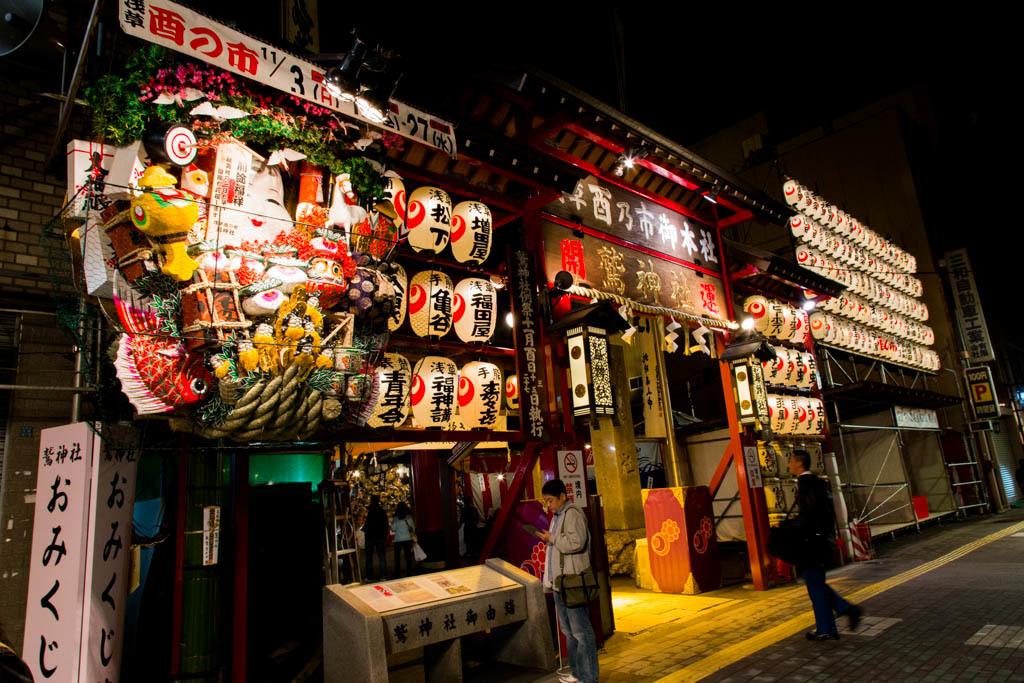 鷲神社 (台東区)の酉の市