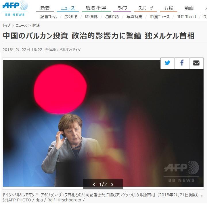中国 バブル崩壊 119