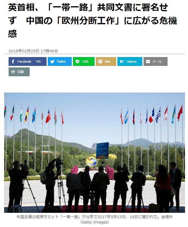 中国 バブル崩壊 120