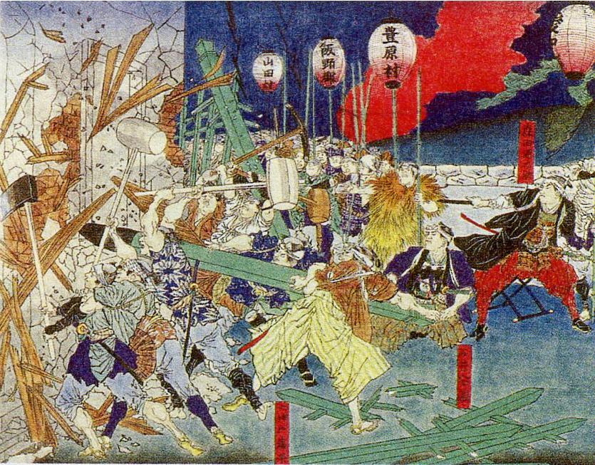 「三重県下頌民暴動之事件」月岡芳年画