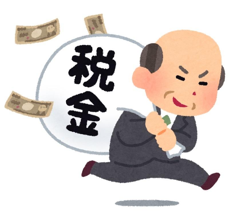 日本の政治をダメにしているのは、税金ドロボーの「自治労」でした