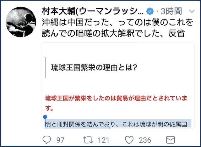 muramoto3-1.jpg