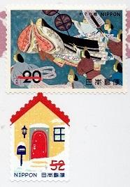 切手  244