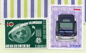 切手  246