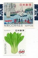 切手  247