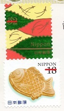 切手  248