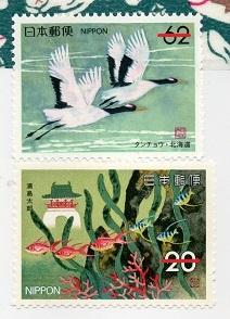 切手  253