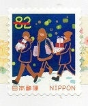 切手  254