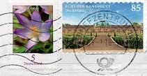 切手47  ドイツ