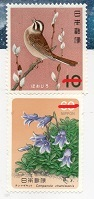 切手  255