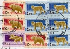 切手35  ロシア
