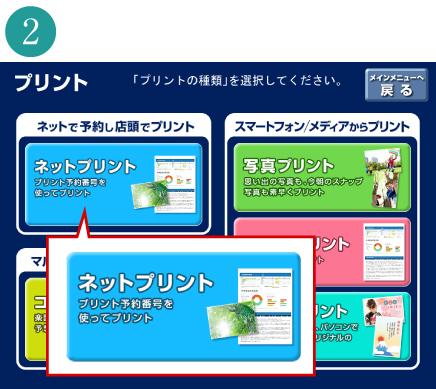 copy_02.jpg