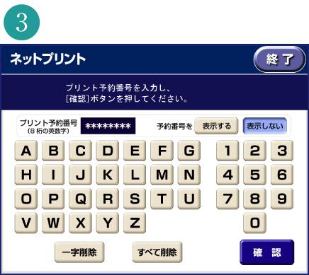 copy_03.jpg