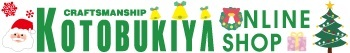 kotobukiyaxmaslogo