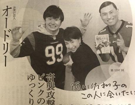 20180201記事_週刊文春