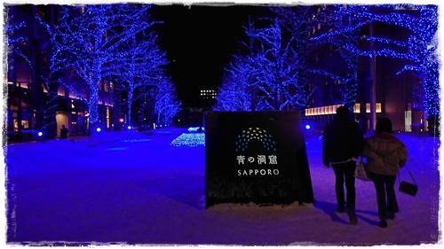 徳寿DSC_3834