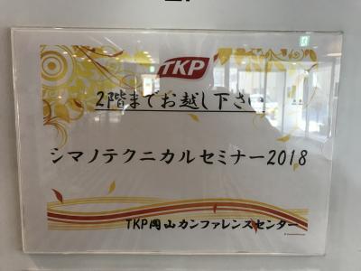 20180215c.jpg