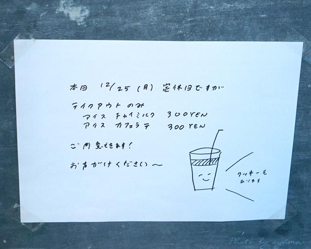 IMG_4811のコピー