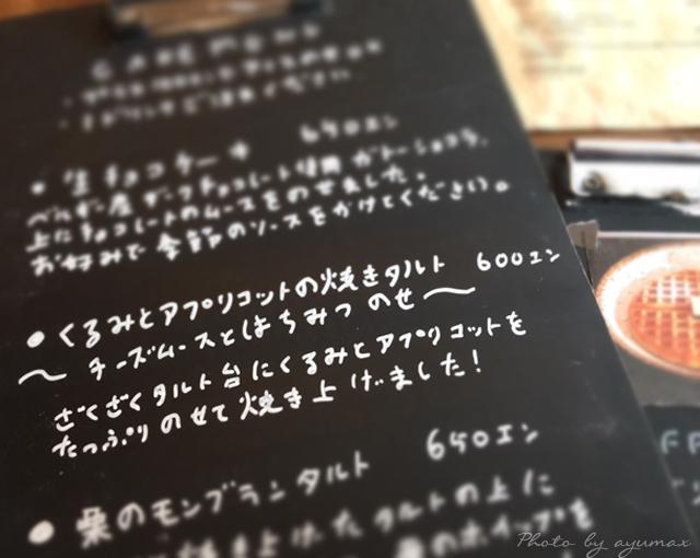 IMG_6076のコピー