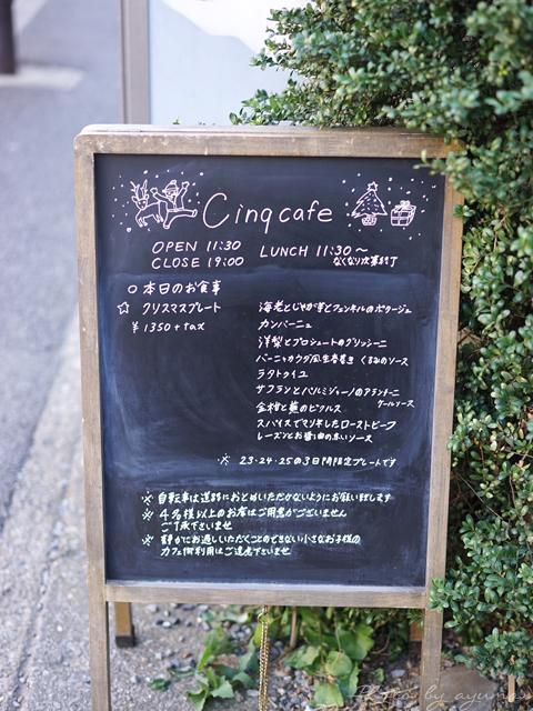IMG_4604のコピー