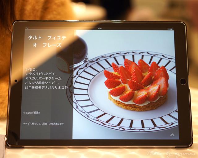 IMG_6880のコピー