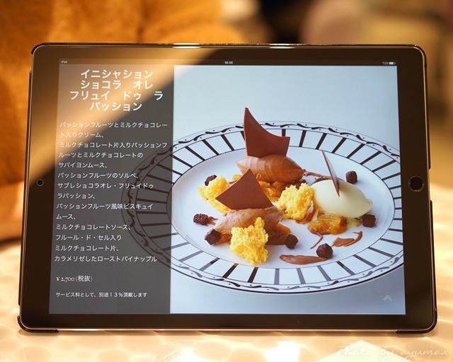 IMG_6881のコピー
