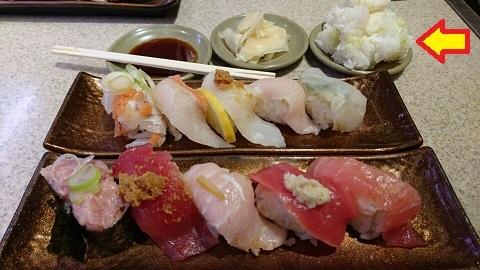 20180121お寿司