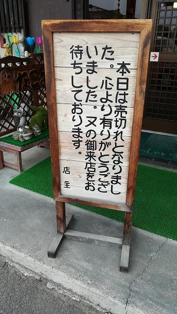 1802nagomiya002.jpg