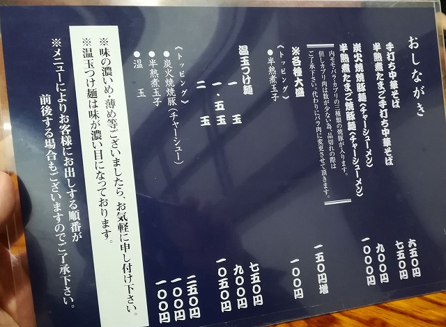 1802nagomiya005.jpg