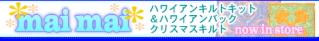 maimai_201802190716445b3.jpg