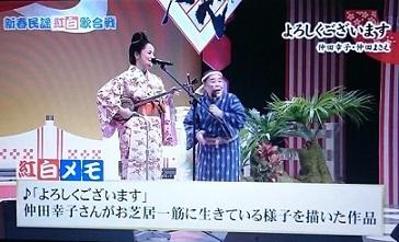 仲田幸子さんとまさえさん