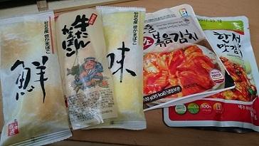 竹輪&キムチ