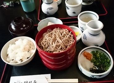 羽根屋さん割子3級定食
