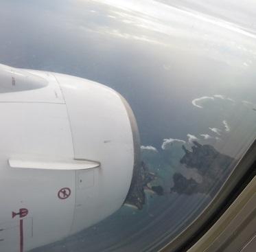 宮城島と伊計島