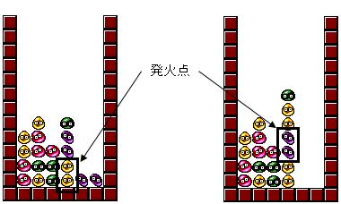 ぷよ図_発火色選択