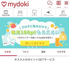 mydoki18022301.png