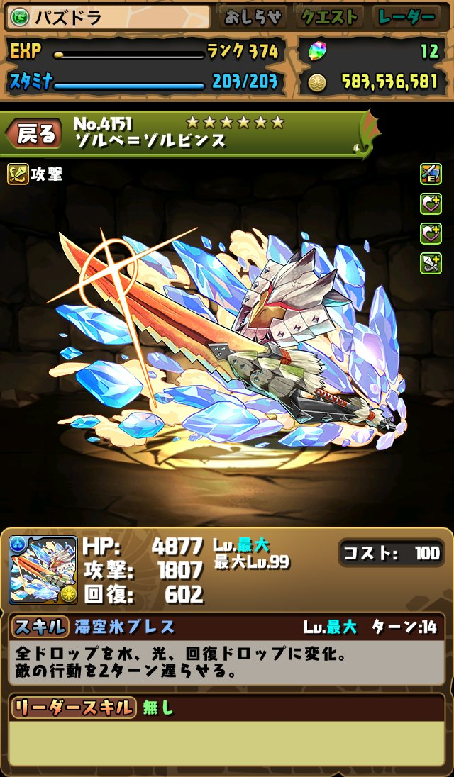 DTz02rEVQAEkRPP.jpg