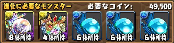 sozai_02_20180221181606b49.jpg