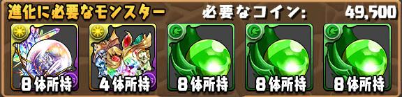 sozai_03_20180221181656997.jpg