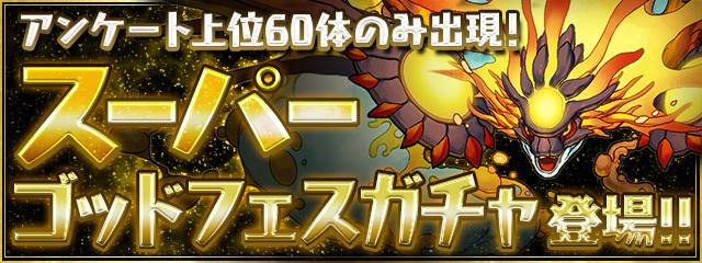 top_201712301213159ed.jpg