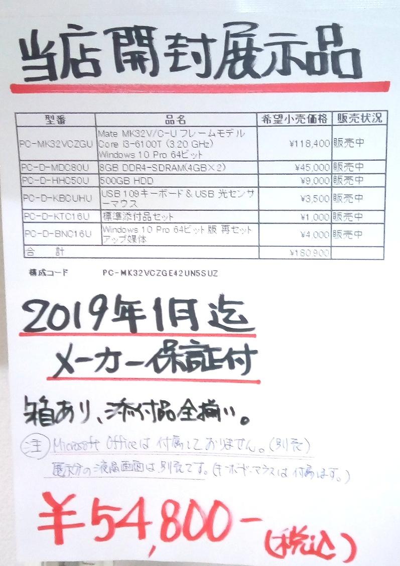 2018022003.jpg