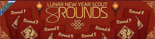 LUNAR NEW YEAR 8ラウンドスカウト