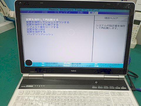 P2178966.jpg