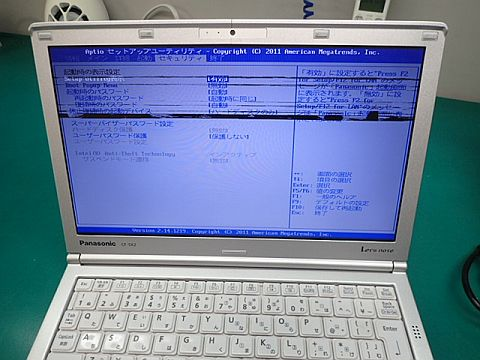 PC278185.jpg