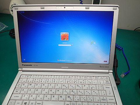 PC278197.jpg