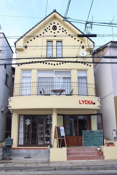 2018.02.02 LYCKA-1