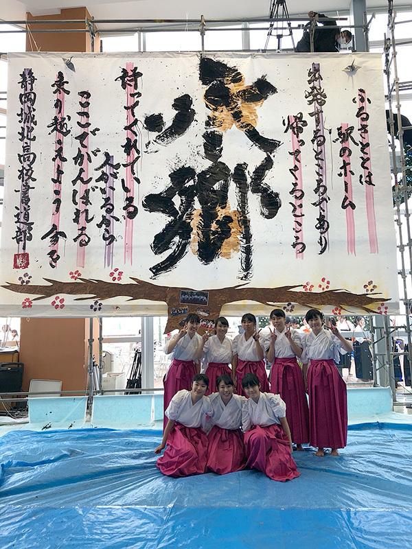 2017_1223_shizujyo_05.jpg