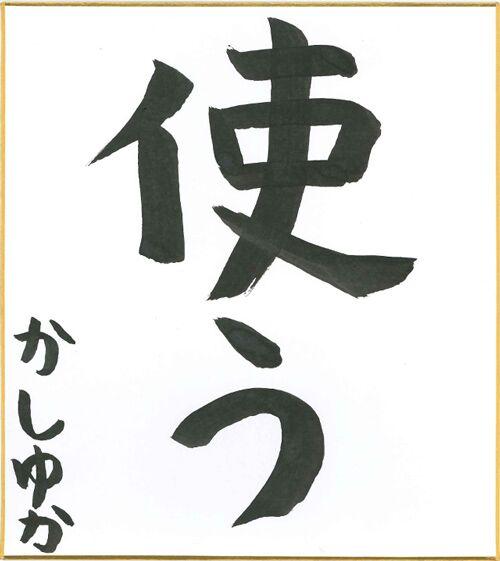SOL180101-12.png